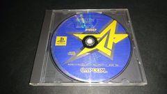 PS CAPCOM VS. SNK ミレニアムファイト2000PRO / カプコンVS.SNK