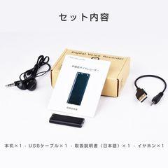 ボイスレコーダー ICレコーダー 超小型 長時間連続録音