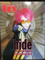 1998 hide 表紙 UV X JAPAN YOSHIKI ヒデ エックスジャパン