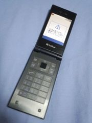 740SC 判定〇 プリペイド携帯