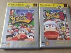 PS2☆サルゲッチュ2&3☆まとめ売り♪状態良い♪