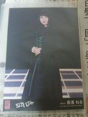 AKB48 ジャーバージャ 欅坂46 長濱ねる  劇場版生写真