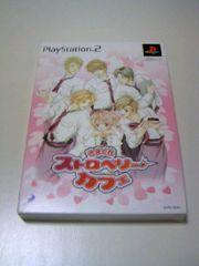 ■即決■PS2 きまぐれストロベリーカフェ特典同梱版■女性恋愛ゲームソフト■