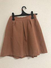 プロポーション  ベージュピンク  スカート