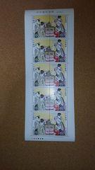 切手趣味週間【未使用記念切手】台所美人 10枚シート