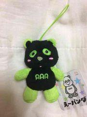 AAAブラックえ〜パンダ★緑