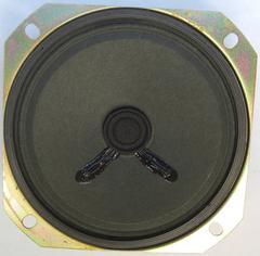 LINE電機/77mmスピーカーラジオ&無線機等未使用品2本組