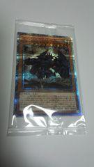 遊戯王 20DS限定 オベリスクの巨神兵(20thシークレット)