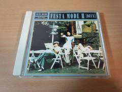 フェスタモードCD「FESTA MODE 2」神保彰プロデュース●