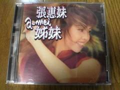 張恵妹(アー・メイ)CD 姉妹 台湾