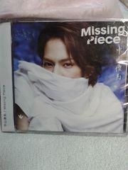 中山優馬Missng PieceCD+DVD付き