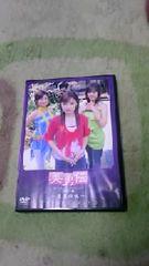 美勇伝ファーストコンサートツアー2005春美勇伝説