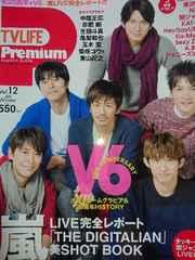 V6★TV LIFE Premium★Vol.12