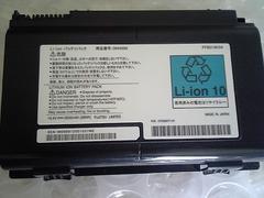 富士通/Li-ionバッテリ-*FM-61A ■新品