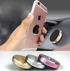 ミニ磁気携帯電話ホルダー 車のダッシュボードブラケット