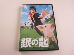 中古DVD 銀の匙 中島健人 広瀬アリス レンタル品
