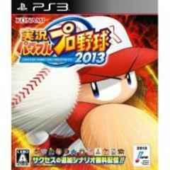 ☆PS3ソフト☆パワプロ/実況パワフルプロ野球2013☆