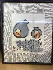 石田祐司墨彩書画。もちろん直筆。