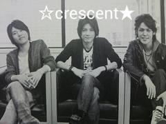 入野自由,中村誠治郎,宮野真守☆切り抜き/2010年
