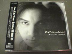 藤重政孝CD ROCK'N YOUR SMILE 廃盤