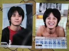送込関ジャニ∞渋谷すばるジャニーズwbe限定生写真12枚