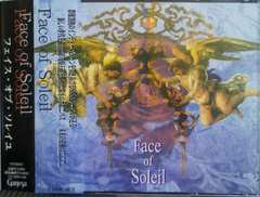 V系オムニバス:Face of Soleil♪2枚組CD★ラムール/MIRAGE/WITH SEXY/他
