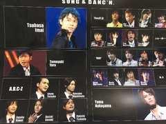 DVD playzone'11 song&danc'n.予約購入特典A4クリアファイル