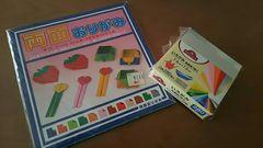折紙2セット☆両面折紙&小さい折紙