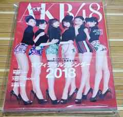 AKB48 オフィシャルカレンダー 2018 生写真なし 送料無料