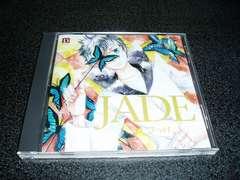 BLCD「JADE(ジェイド)/びっけ」保志総一朗 水島大宙 即決
