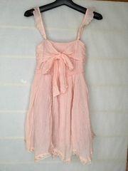 N2m LIZLISA 変形裾の可愛いキャミワンピ 0 ピンク 姫系に