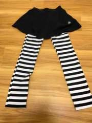 【ベビードール】レギンス付きスカート130新品