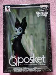 Qposket〜DisneyCharacterspetit〜villains〜美女と野獣