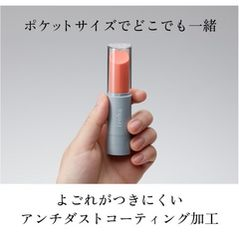 コンパクト防水マッサージャー 乾電池付き