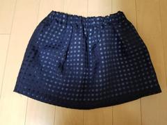 ☆NATURAL BEAUTY BASIC kids☆スカート90.100☆100スタ(^-^)