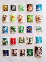 希少切手 25枚セット 切手 1円 〜 500円 コレクション 郵便切手