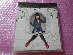 先着1円 AKB48 未開封 永遠プレッシャー※同梱不可