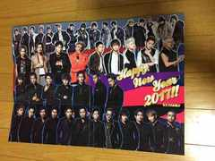 EXILE family 2017 年賀状