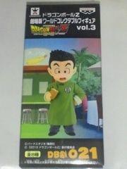 ドラゴンボールZ劇場版ワールドコレクタブルフィギュア vol.3 クリリン