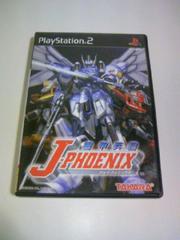 ■即決■PS2機甲兵団J-PHOENIX/プレステ2タカラジェイフェニックスゲームソフト