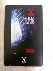 新品未使用X JAPAN テレカ hide YOSHIKI DAHLIA TOUR FINAL