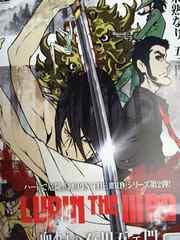 日本製正規版 映画-LUPIN THE 〓RD 血煙の石川五ェ門 前篇