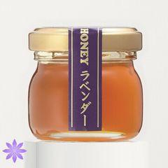 ★新品★生活の木★ラベンダーハチミツ35g★限定一点!