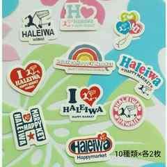 HALEIWA◆完売シール◆10種類×各2枚◆20枚set◆ハレイワ◆ハワイ