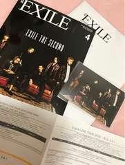 月刊EXILE 最新号 EXILE THE SECOND ポストカード付き