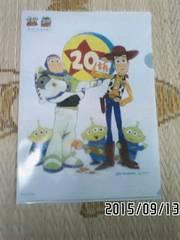 非売品。ディズニー・トイストーリー20周年記念イラストファイル