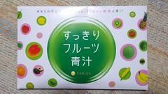 すっきりフルーツ青汁30g×21包