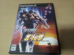 PS2☆実戦 パチスロ必勝法!北斗の拳☆状態良い♪ステッカー付き♪