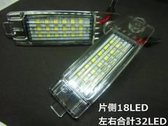 ハイエース ハリアー RAV4等/LED ナンバー灯 ライセンスランプ