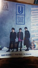 ■非売品■UNISON SQUARE GARDEN TOWER PLUS 夏の特大号2019 7月